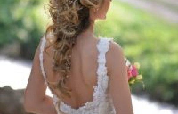 שיער כלה – תסרוקת מיוחדת ללילה מיוחד